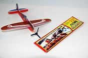 Glider Jet Plane-sm